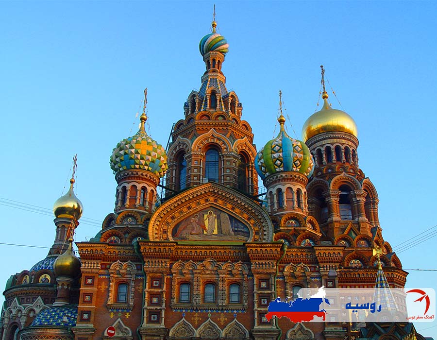 مسکو سنت پترزبورگ روسیه