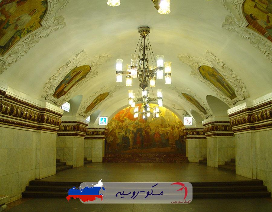 ایستگاه مترو مسکو