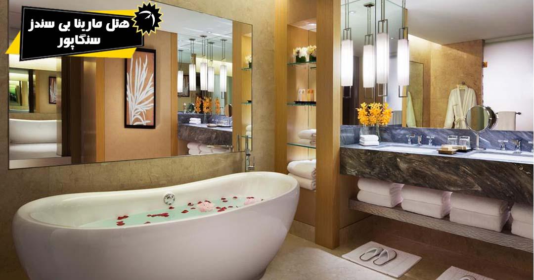 هتل 5 ستاره سنگاپور