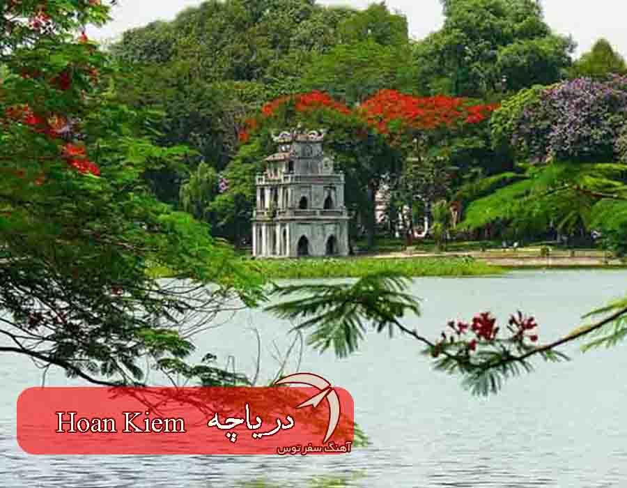 دریاچه هانوی ویتنام
