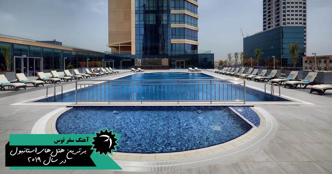 هتل ویندهام استانبول