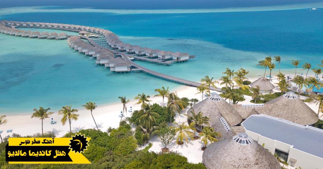سواحل اختصاصی مالدیو