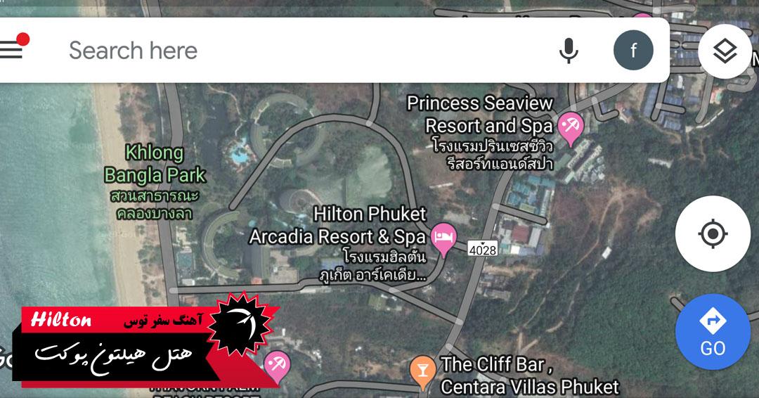 موقعیت هتل 5 ستاره هیلتون پوکت تایلند