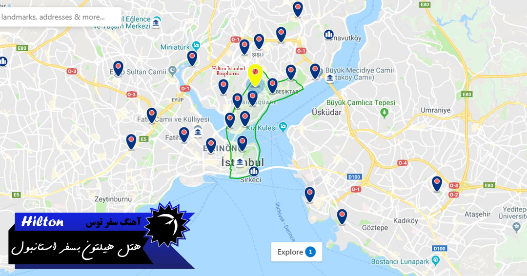 موقعیت مکانی هتل هیلتون بسفر استانبول
