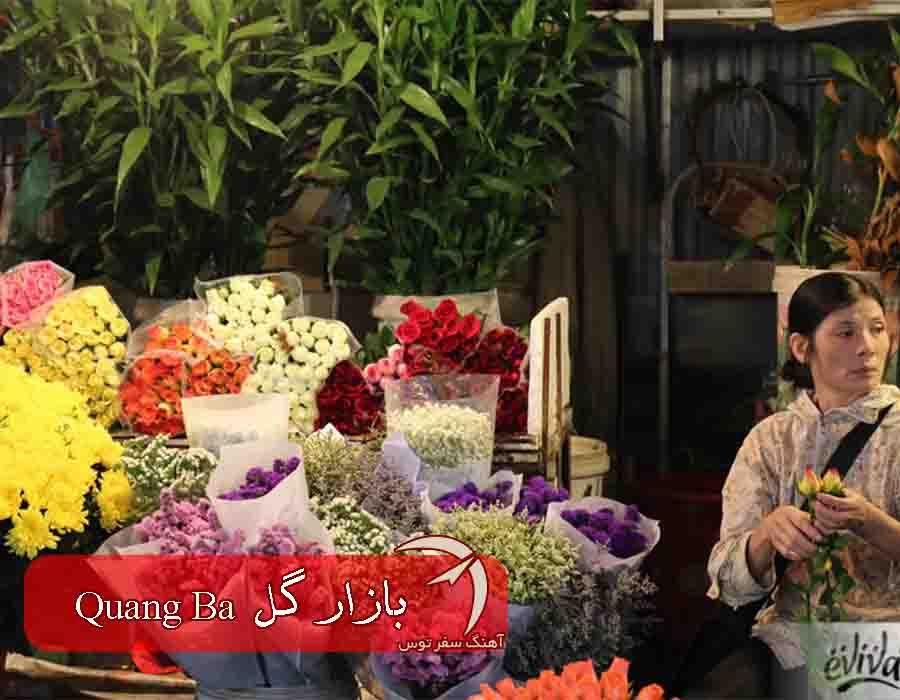 بازار گل هانوی