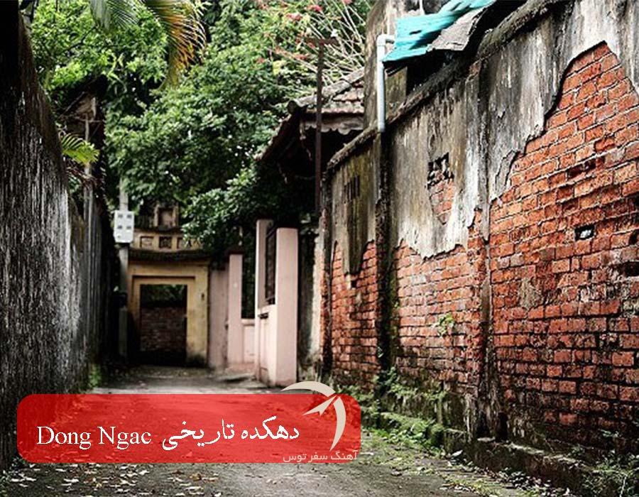 دهکده باستانی در هانوی