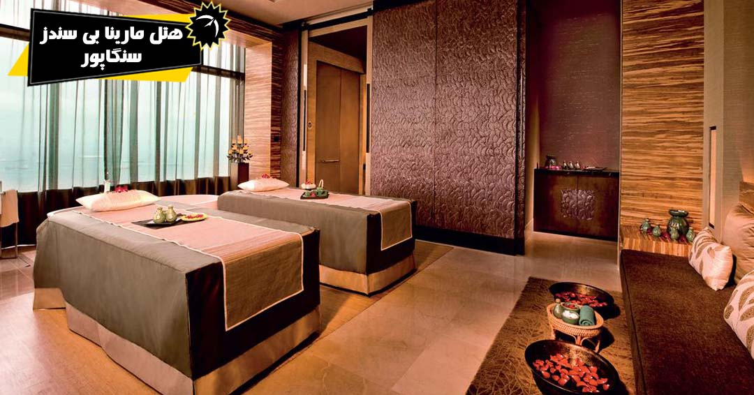 هتل 5 ستاره مارینا بی سندز