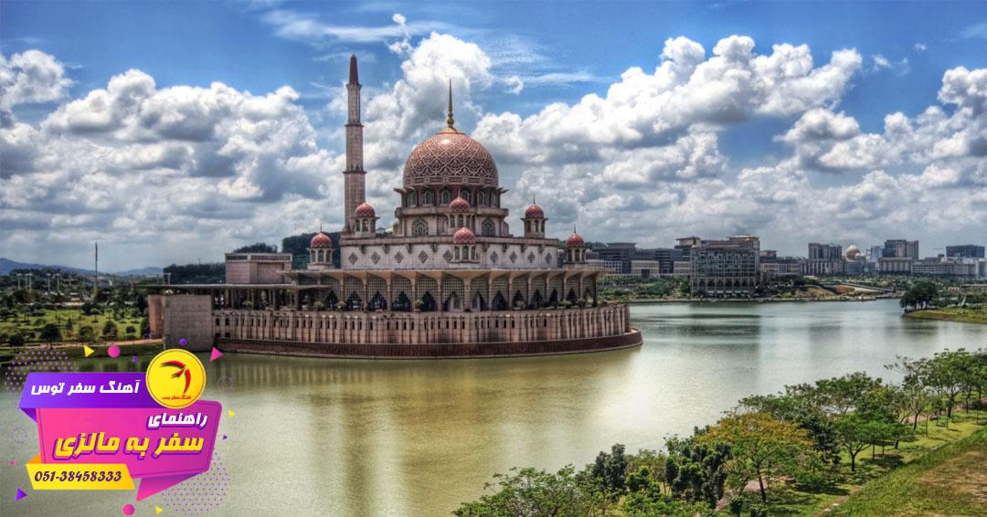 مسجدی در کوالالامپور پایتخت مالزی