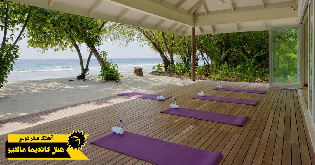 کلاس یوگا در هتل کاندیما مالدیو