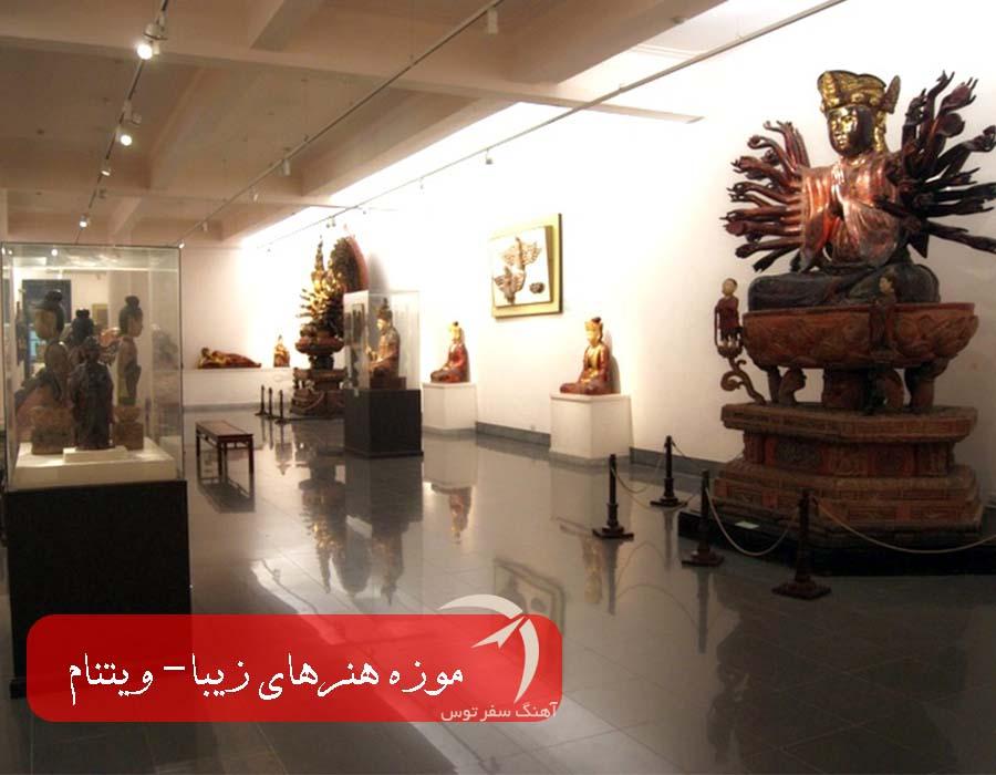 موزه هنرهای زیبا ویتنام