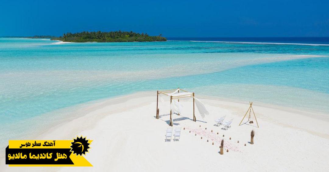 سواحل مالدیو