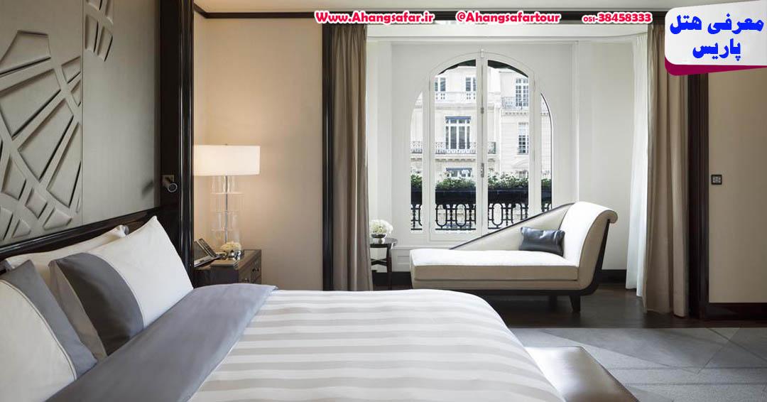 اتاقهای هتل پنینسولا پاریس