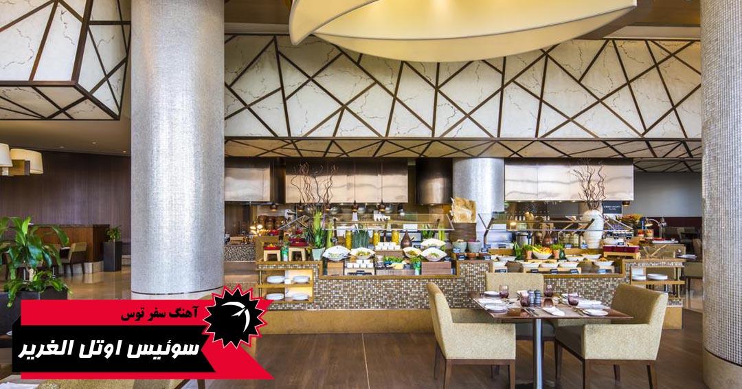 هتل 5 ستاره سوئیس اوتل دبی