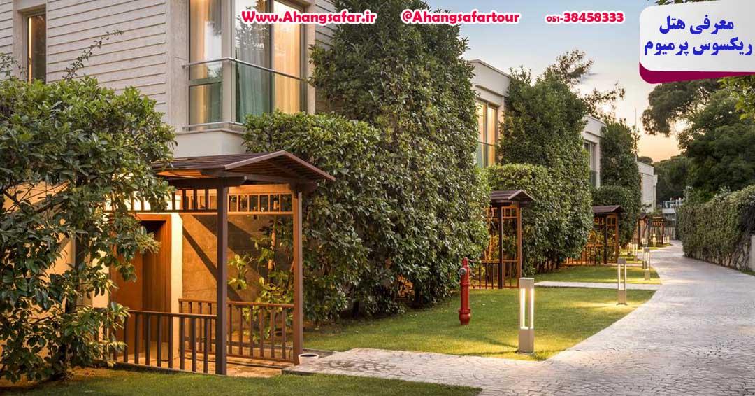 هتل 5 ستاره انتالیا