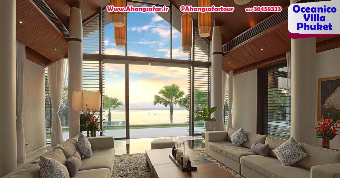 نمایی از هتل پوکت تایلند