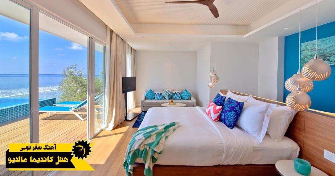 اتاق های هتل کاندیما مالدیو