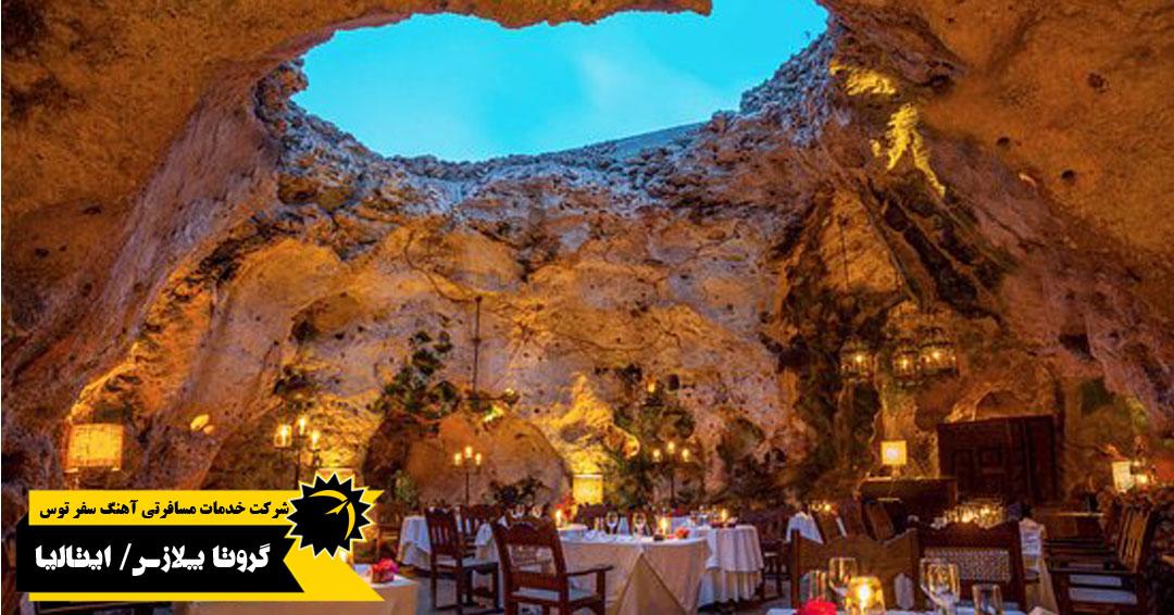 هتل رستوران گروتا پلازس ایتالیا