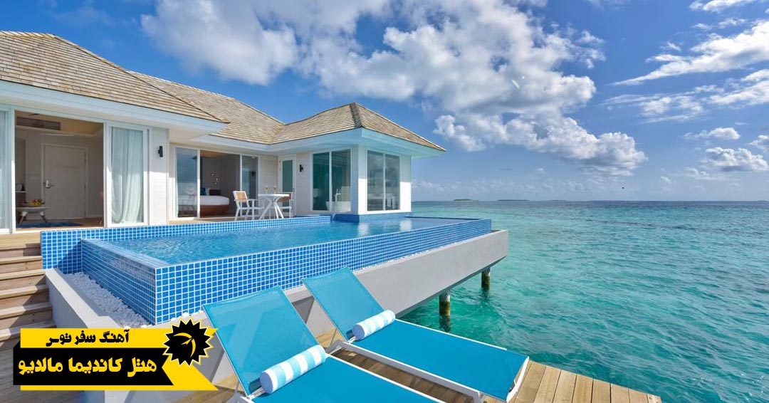 تراس و استخر اختصاصی هتل های مالدیو