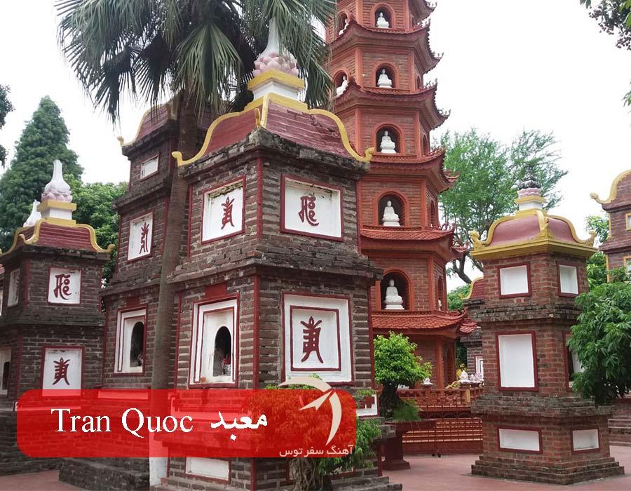 معبد بودایی در هانوی