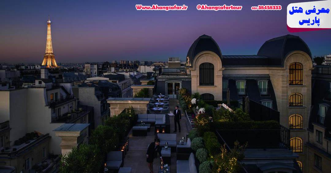 هتل پنینسولا پاریس