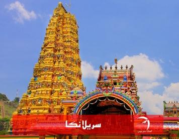 گردشگری سریلانکا