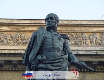 مسکو روسیه